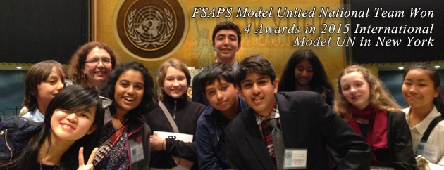 fulton_science_academy_model_un_ny