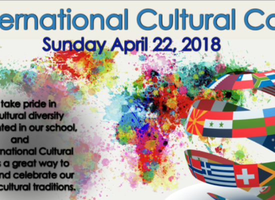 International Cultural Cafe